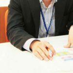 営業の仕事が向いている人、得意な人の特徴や性格。