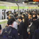 満員電車に乗らない方法。仕事での電車通勤にストレスが溜まってる方必見!
