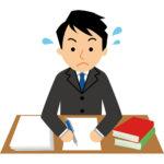 仕事でテンパるのは何故か?理由や対処法について。