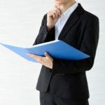 人事の仕事が辛い、辞めたい方へのアドバイス。人事からの転職について