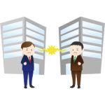 職場の足の引っ張り合いに注意!生じるデメリットや対処法について